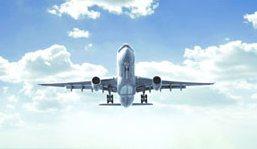 Скидки на авиабилеты в крым для пенсионеров