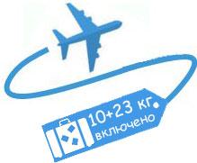 Туристическое агентство в Волгограде МАЙЯ турс