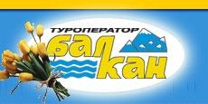 Туроператор Балкан-Экспресс. Туры в Болгарию / Отдых Болгария / Туры в Румынию / Отдых в Румынию