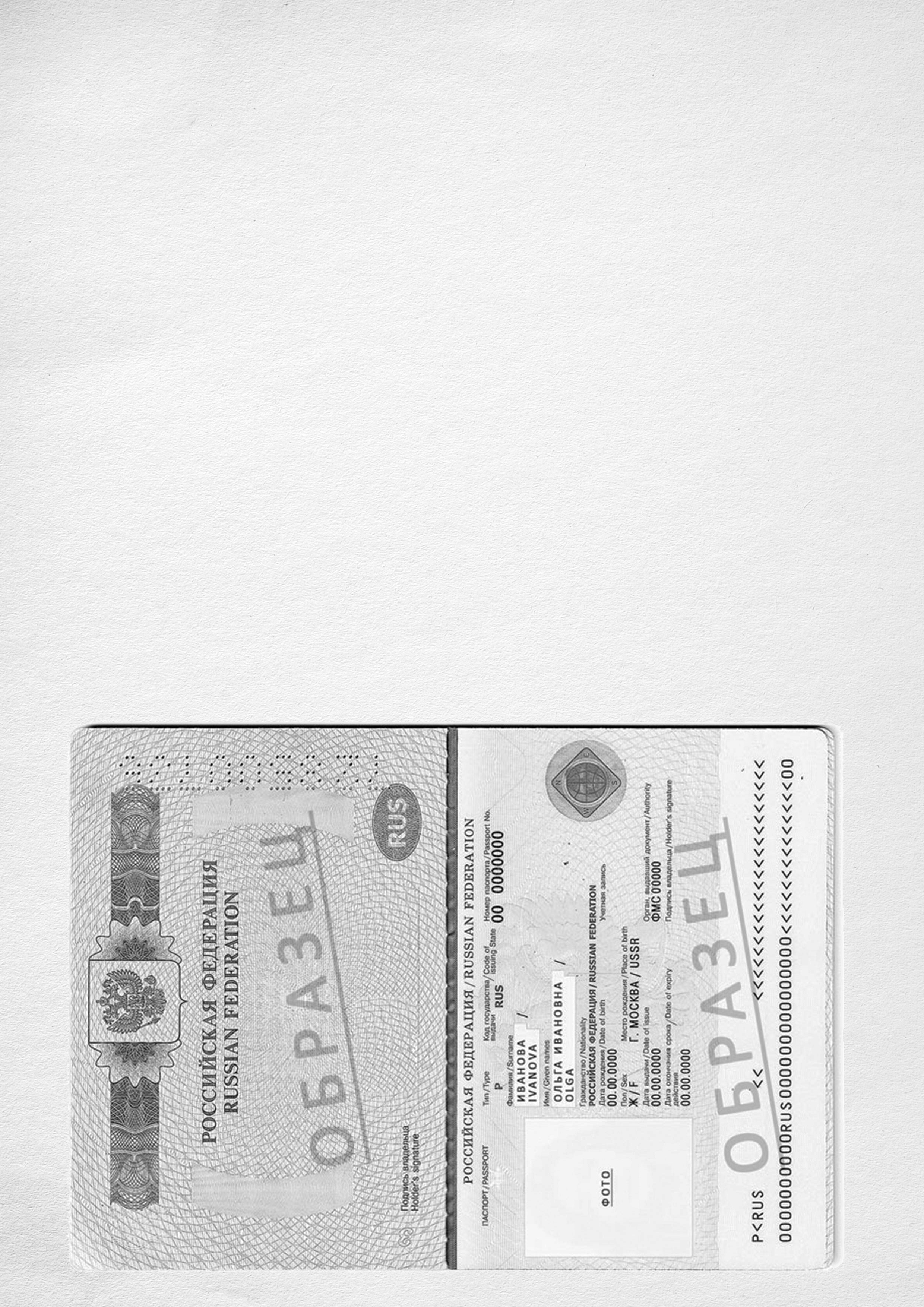 бланк анкета для отправки денежных средств за границу